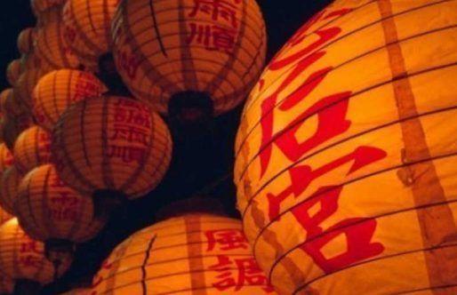 Año nuevo chino en Madrid. Planes en Madrid